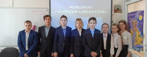 Виртуальная экскурсия «Памятники Советскому солдату в мире»